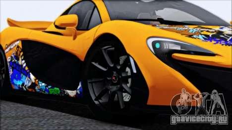 McLaren P1 2014 для GTA San Andreas колёса