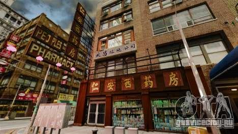 Реальные магазины v2 для GTA 4 четвёртый скриншот