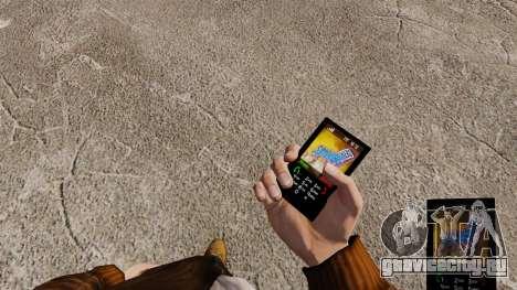 Темы для телефона шоколадных батончиков для GTA 4 третий скриншот