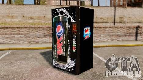 Новые автоматы по продаже газировки для GTA 4 второй скриншот