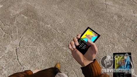 Темы для телефона шоколадных батончиков для GTA 4 второй скриншот