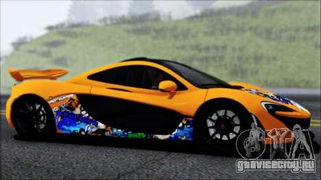 McLaren P1 2014 для GTA San Andreas салон