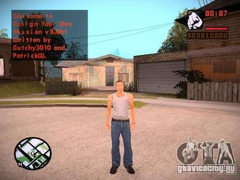 Новое меню и новый шрифт для GTA San Andreas