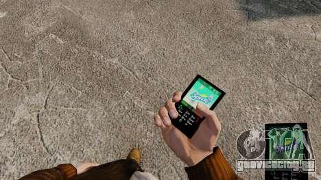 Темы для телефона брендов напитков для GTA 4 пятый скриншот