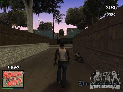 MFGTAFH V.1.1 для GTA San Andreas