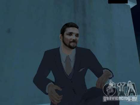 MafiaBoss HD для GTA San Andreas третий скриншот