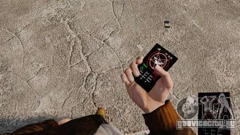 Темы для телефона Goth Rock для GTA 4 седьмой скриншот