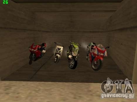Piaggio NRG для GTA San Andreas вид сзади слева
