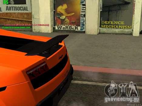 Lamborghini Gallardo LP560-4 SL UGR Altecho для GTA San Andreas вид сзади слева