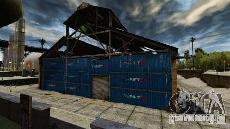 Оборонительная база для GTA 4