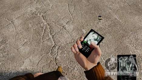 Темы для телефона Goth Rock для GTA 4 шестой скриншот