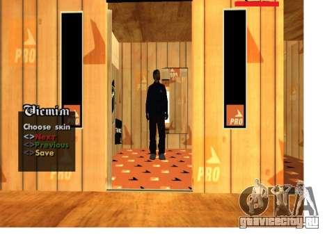 Скин пак Russian mafia для GTA San Andreas четвёртый скриншот