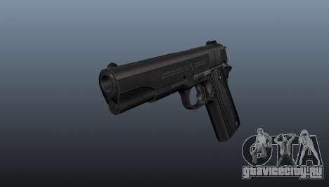 Пистолет M1911 v1 для GTA 4