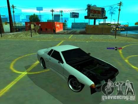 Drift Elegy by zhenya2003 для GTA San Andreas