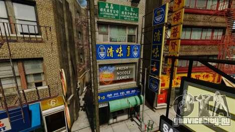 Реальные магазины v2 для GTA 4 второй скриншот