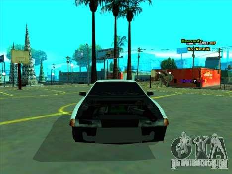 Drift Elegy by zhenya2003 для GTA San Andreas вид сзади