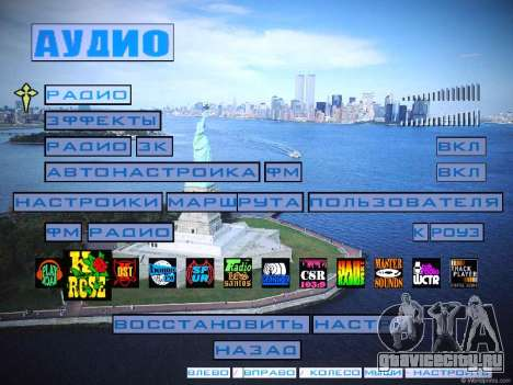 Новое меню и новый шрифт для GTA San Andreas шестой скриншот