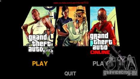 Меню и загрузочные картинки в стиле GTA V для GTA 4 третий скриншот