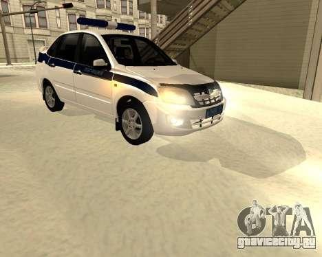 Lada 2190 Granta Полиция v2.0 для GTA San Andreas вид слева