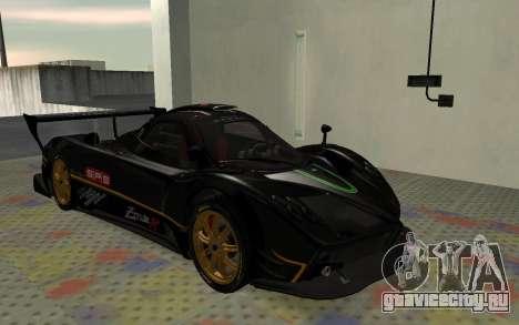 Pagani Zonda R SPS для GTA San Andreas вид слева