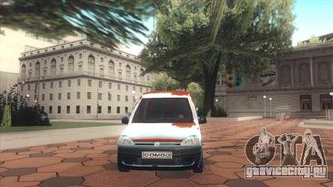 Opel Combo для GTA San Andreas вид справа