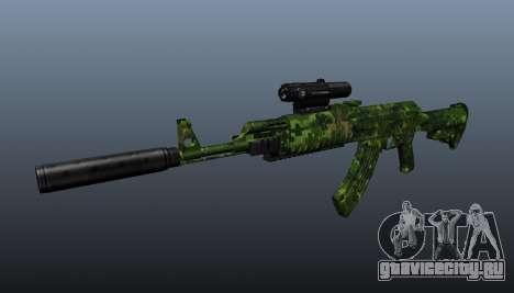 Автомат АК-74 в камуфляже для GTA 4