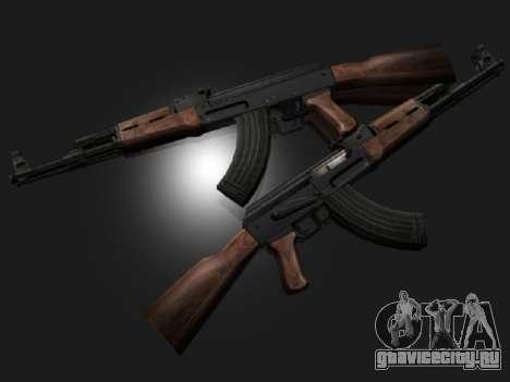 АК-47 для GTA San Andreas