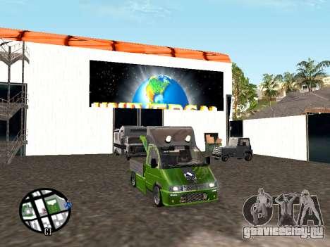 Газель Эвакуатор для GTA San Andreas вид справа