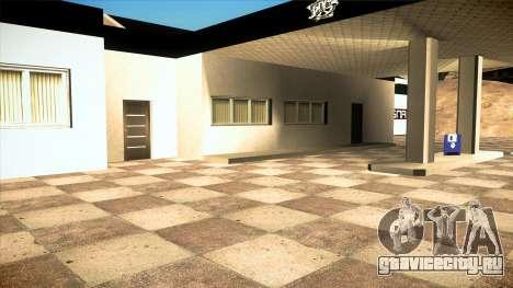 Гараж в Doherty БПАN v1.1 для GTA San Andreas шестой скриншот