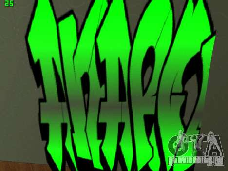 Graffity mod для GTA San Andreas седьмой скриншот