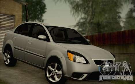 Kia Rio II 2009 для GTA San Andreas