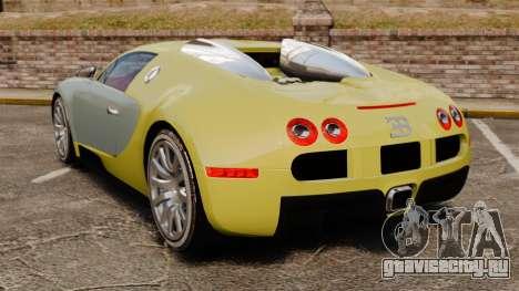 Bugatti Veyron Gold Centenaire 2009 для GTA 4 вид сзади слева