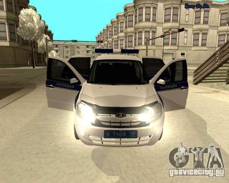 Lada 2190 Granta Полиция v2.0 для GTA San Andreas вид изнутри