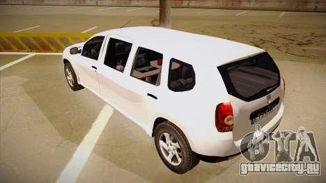 Dacia Duster Limuzina для GTA San Andreas вид сзади