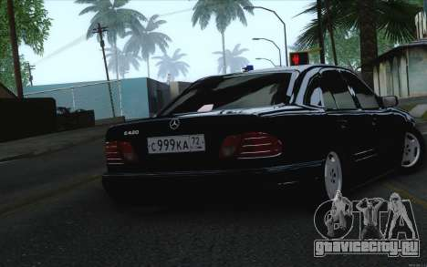 Mercedes-Benz E420 для GTA San Andreas вид сзади