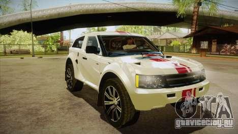 Bowler EXR S 2012 HQLM для GTA San Andreas вид сзади