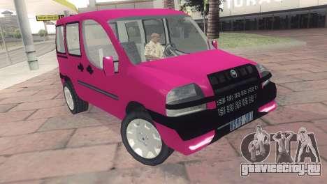 Fiat Doblo для GTA San Andreas