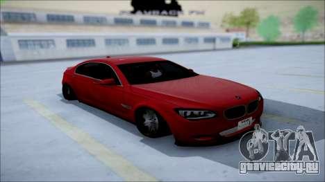 BMW 750 Li Vip Style для GTA San Andreas вид сзади