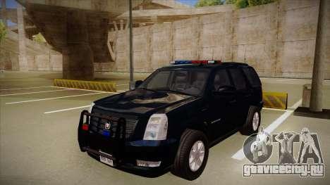 Cadillac Escalade 2011 FBI для GTA San Andreas
