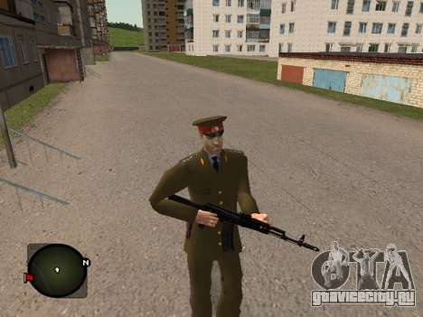 Генерал Российской Армии для GTA San Andreas четвёртый скриншот