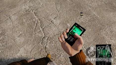 Темы для телефона Goth Rock для GTA 4 пятый скриншот