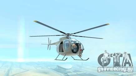 Buzzard Attack Chopper для GTA San Andreas