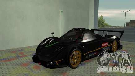 Pagani Zonda R SPS для GTA San Andreas