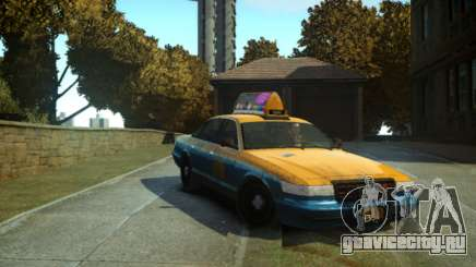 GTA V Taxi для GTA 4