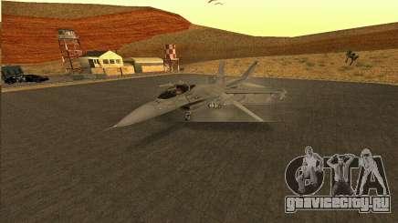 Hydra GTA V для GTA San Andreas