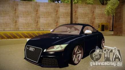 Audi TT RS для GTA San Andreas