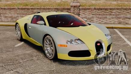 Bugatti Veyron Gold Centenaire 2009 для GTA 4