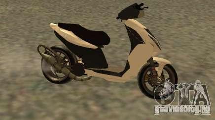 Piaggio NRG для GTA San Andreas