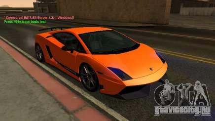 Lamborghini Gallardo LP560-4 SL UGR Altecho для GTA San Andreas