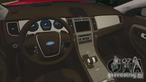 Ford Taurus SHO 2010 для GTA 4 вид изнутри